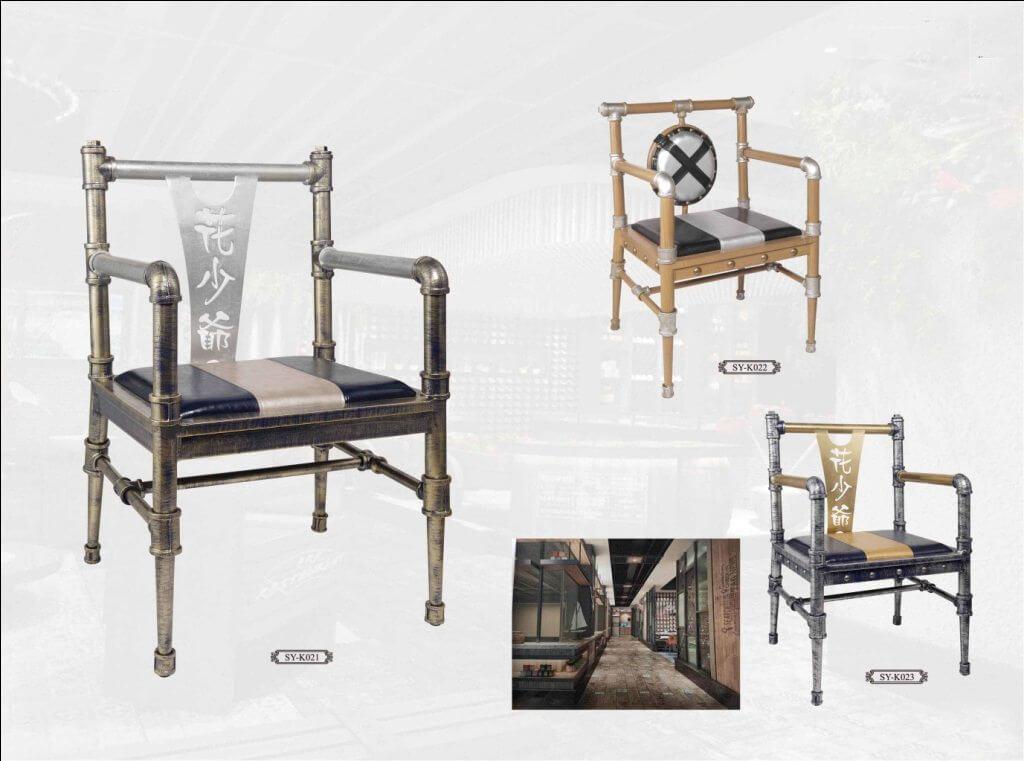 Restaurant Furniture In Kirti Nagar : Leather bar stools height stool